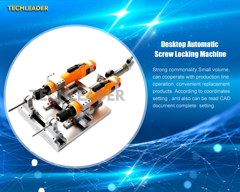 automatic screwdriving machine manufacturer