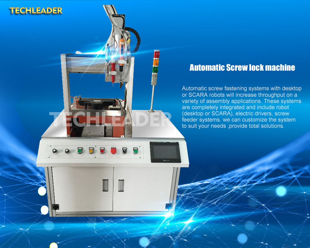 automated tightening system manufacturers in china