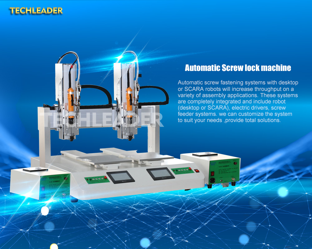 automatic screw tightening machine manufacturer in china