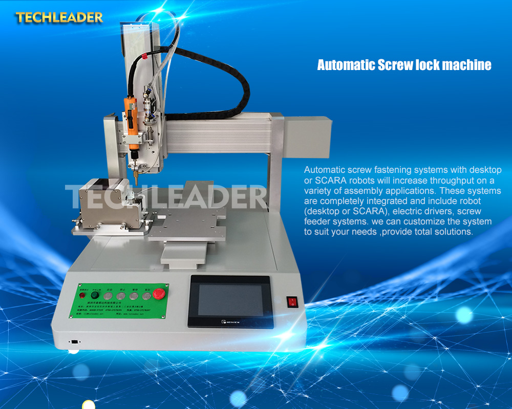 automatic screw feeding system manufacturers