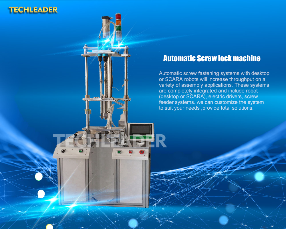 china automatic screwdriving systems manufacturers