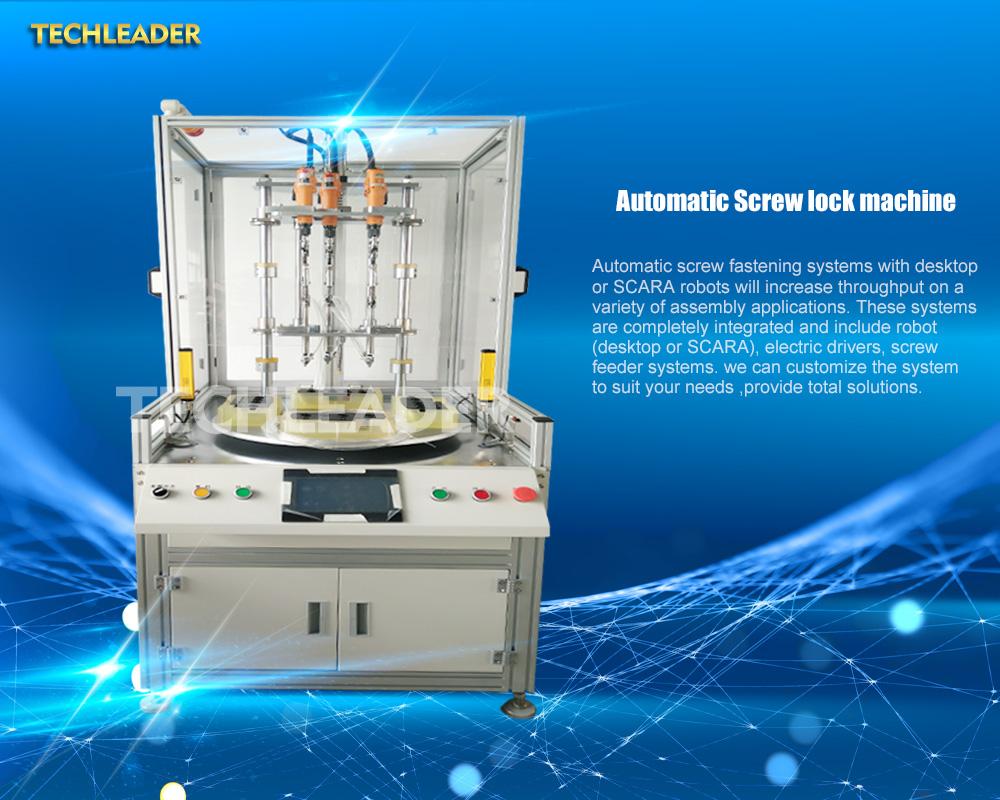 automatic screw driving machine manufacturer