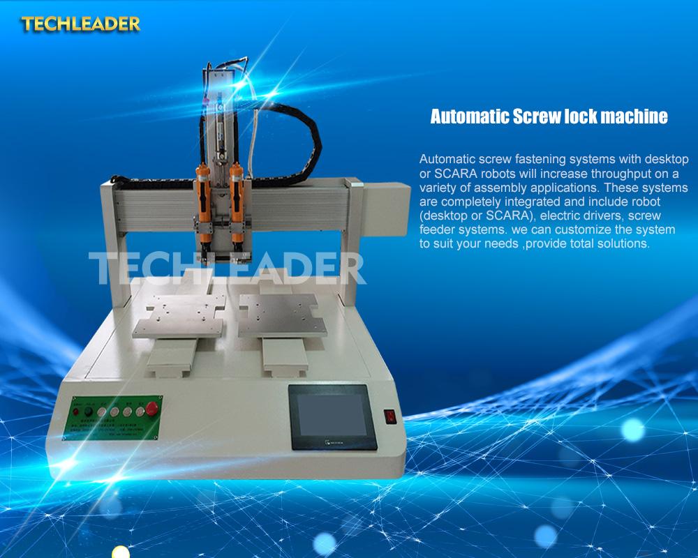 automatic screw feeding screwdriver inline screwdriver