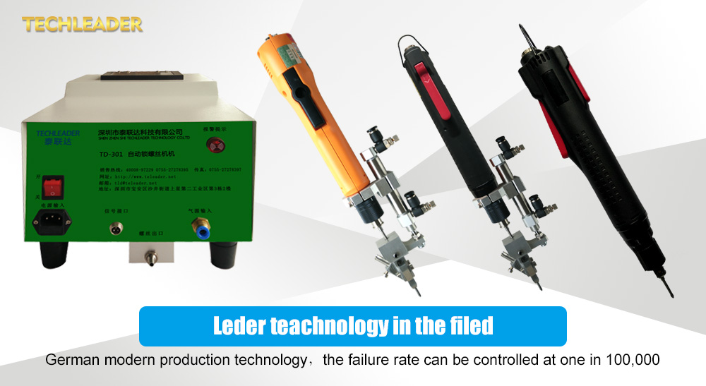 automatic screw tightening machine manufacturing companies