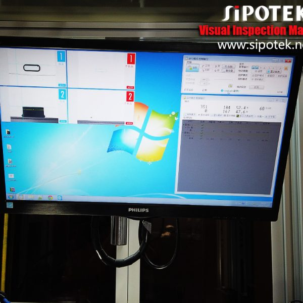 Sipotek Visual Inspection Machine 40